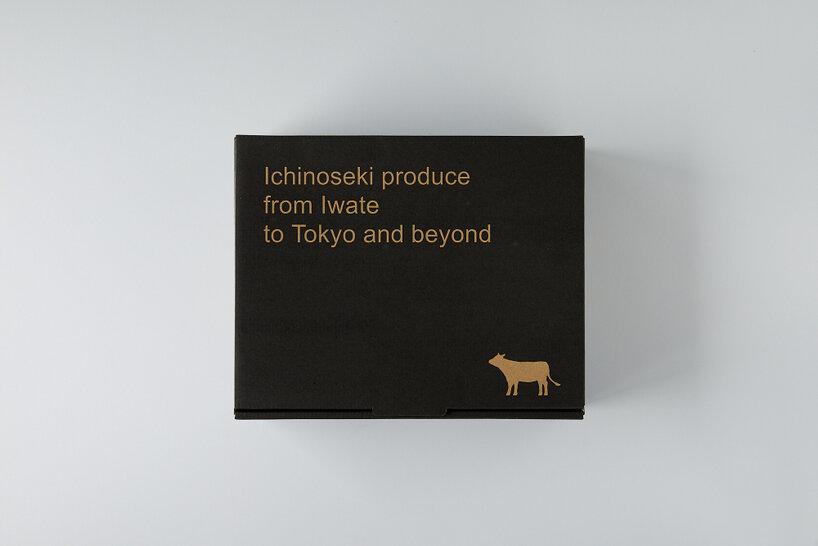 国産牛×白金豚 岩手薫る格之進ハンバーグセット(各2個)冷燻特許取得【送料無料】