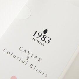 1983 JCAVIAR カラフルブリニセット
