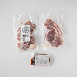 国産羊肉 各部位スライス盛り合わせ  400g(200g×2)