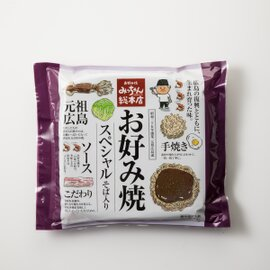 広島流お好み焼 スペシャル460g
