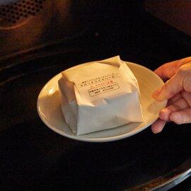 銀座コバウのやみつきライスバーガー(10食入り)