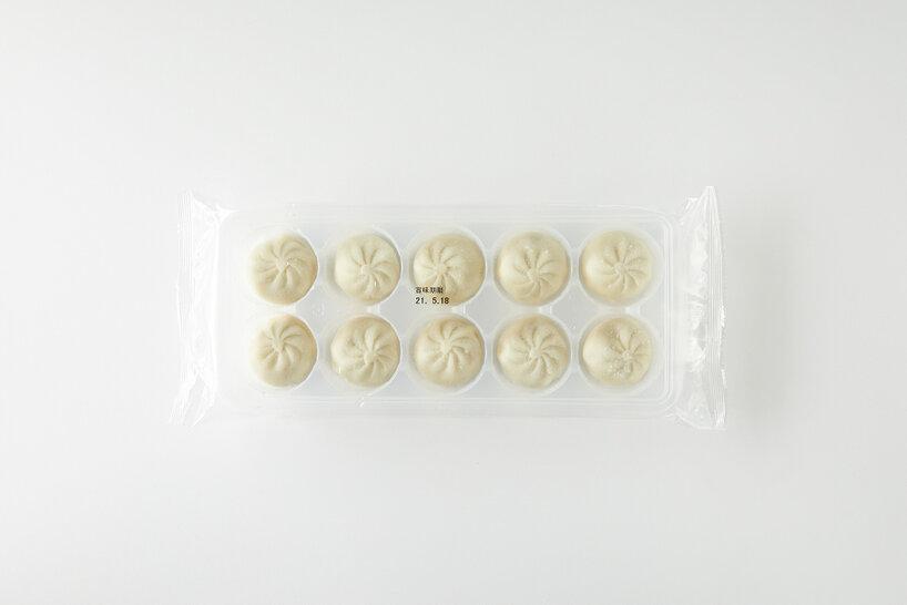 格之進牛醤肉饅頭 1パック(10個)【送料無料】