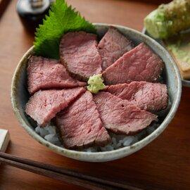 NARISAWA特製 神戸ビーフのローストビーフ / ROAST KOBE BEEF