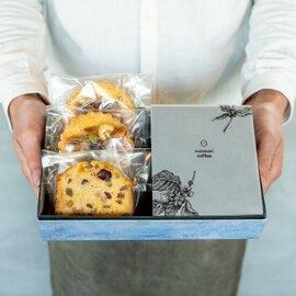 スズナリからの贈り物(焼き菓子とドリップバッグの詰め合わせ)