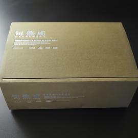 熟成豚バラ(100g〜)