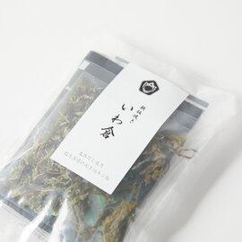 【期間限定20%OFF】高級『割烹茶漬け』<海苔>(神楽坂 いわ倉監修)