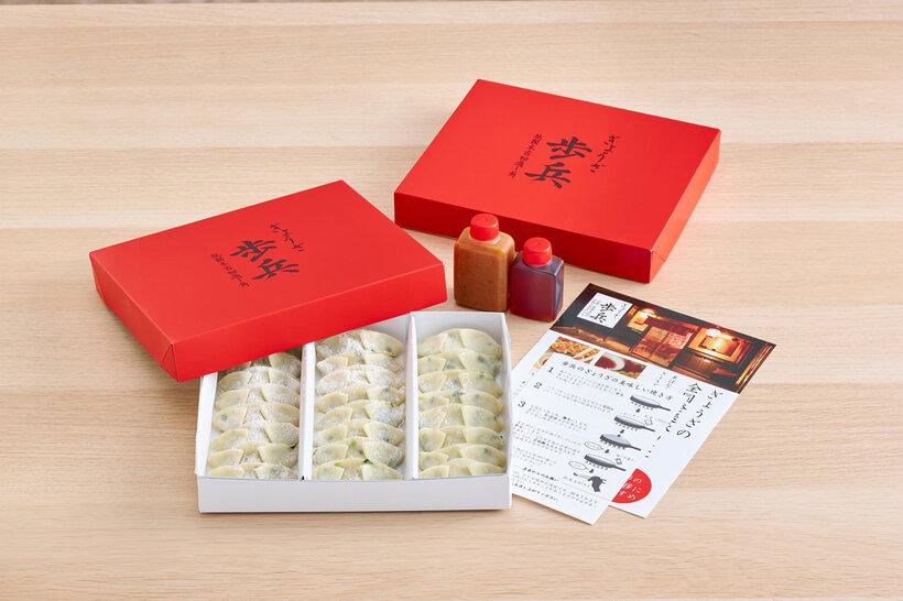 祇園の店先に灯る「祇園ちょうちん」をイメージした真っ赤なパッケージです。