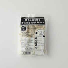 【送料無料】宝永満足Dセット(宝永餃子・宝永手羽餃子・とろける5種のチーズインハンバーグ・宝永こだわりのたれ・ハンバーグソース)