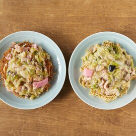 長崎皿うどん 硬麺(2個入り)軟麺(2個入り)セット