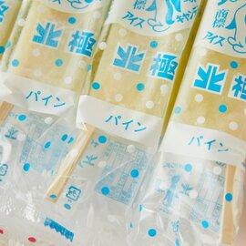 ファミリーセット(30本入り)