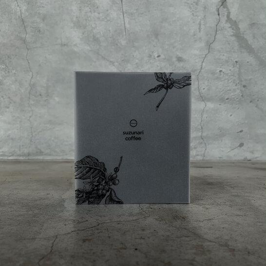 suzunari coffee Drip Bag 5個(限定オリジナルボックス付き)