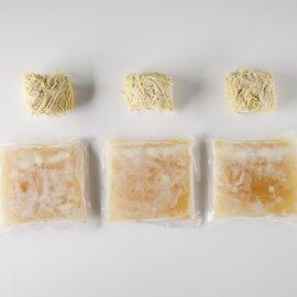 塩ラーメン(3食セット)
