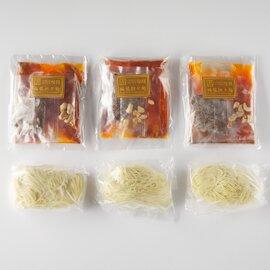 福龍担々麺・黒胡麻担々麺・葱スーラー麺セット(各1食・計3食/各2食・計6食)