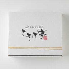 【冷蔵】妙高こそば×妙高田舎蕎麦 食べ比べ 生そば つゆセット