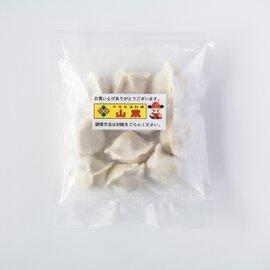 水餃子100個(10個入り10パック) 特製ココナッツだれ付