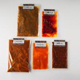 「TexturAのもとシリーズ」アソート(全4種類各1パック)