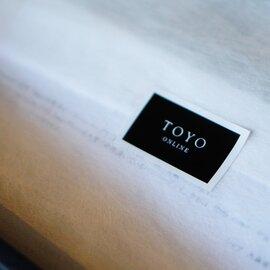 Restaurant TOYO おすすめギフトセット(松阪牛ハンバーグ4人前・八女茶のチーズケーキ1個)