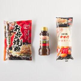 【老舗こだわり】3点セット(お好み焼粉・お好み焼ソース・マヨネーズ)