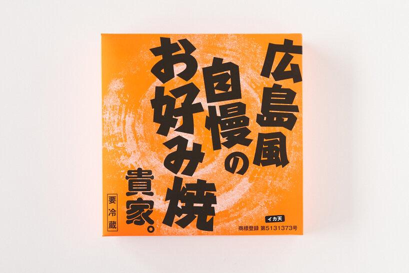 イカ天そば入り(肉・玉子・イカ天) 1/3/5枚