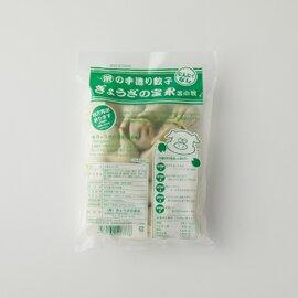 【送料無料】宝永マイルドセット(宝永餃子・宝永マイルド生姜餃子・宝永こだわりのたれ)