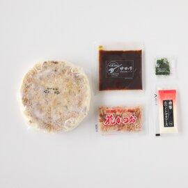 おうちで旅行気分♪【冷凍】牛すじ玉&もちチーズ焼 各3枚(6枚セット)【送料無料】