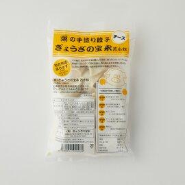 宝永チーズ餃子(15個入)【販売再開】