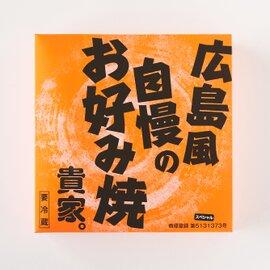スペシャルそば入り(肉・玉子・イカ・エビ・イカ天)1/3/5枚