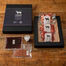 450g ラム焼肉専門店lambne  超希少部位 ラム焼肉専門店の3世代ラム肉食べ比べ