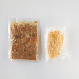 パスタ4種セット(各1食セット)