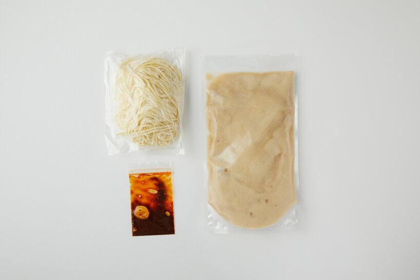 あごだし醤油らーめん(3食セット)