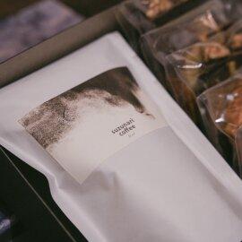 スズナリからの贈り物(季節の焼き菓子とコーヒー)