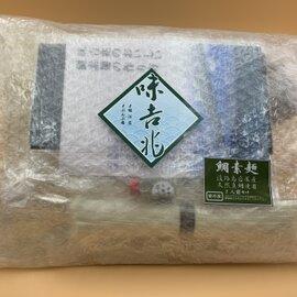 鯛素麺 2人前セット(通常/ギフト対応)