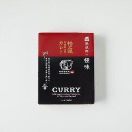 【送料無料】<六本木/格之進>格之進 門崎熟成肉カレー(1袋/160g)