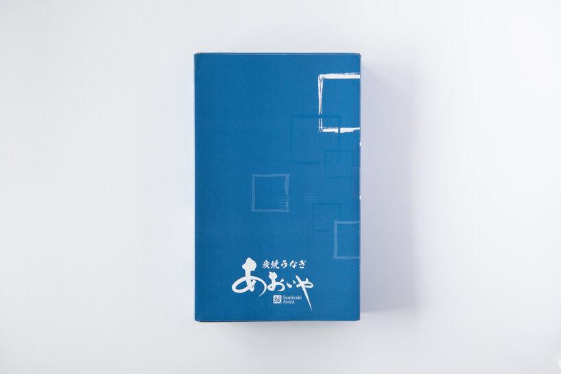 うなぎ白焼(国産うなぎ1尾)