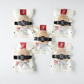 【送料無料】<六本木/格之進>牛醤ハンバーグ(5個セット)