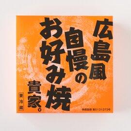 スペシャルセット(全4枚)