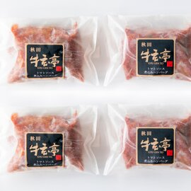 トマトソース煮込みハンバーグ(4ヶ入) ◇送料無料◇
