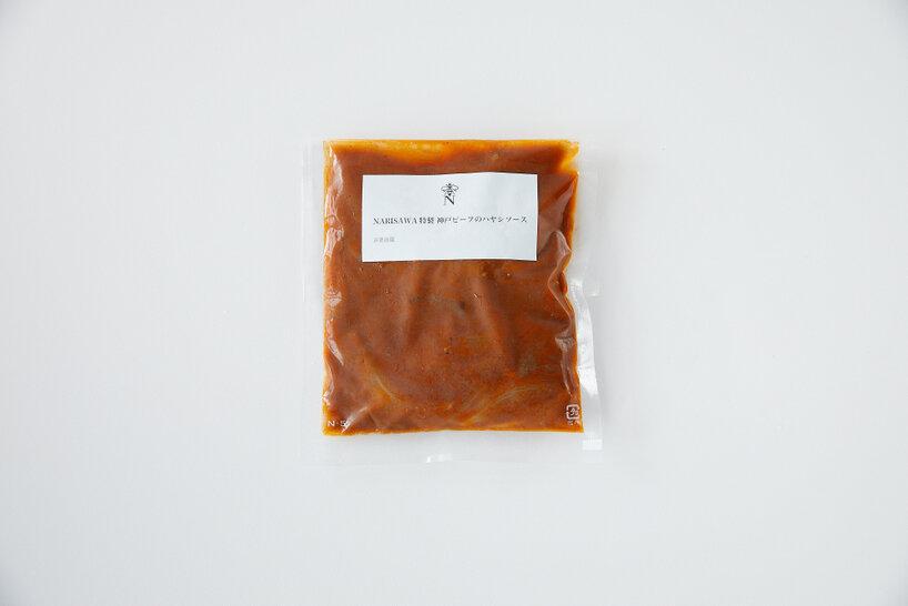 《8月16日~20日着指定不可≫NARISAWA特製 黒毛和牛のハヤシソース(3パック)