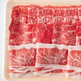 黒毛和牛切り落とし(もも・肩・バラ)600gと焼肉のタレ
