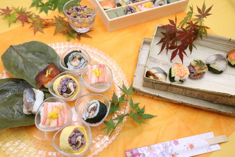 【秋限定商品】<季節のご挨拶に>季節の手鞠わさび葉寿し 秋15個