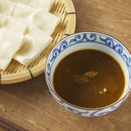 【食べログモール限定】3種のつゆで味わう鬼ひも川