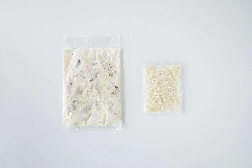 椎茸入りカルボナーラソース