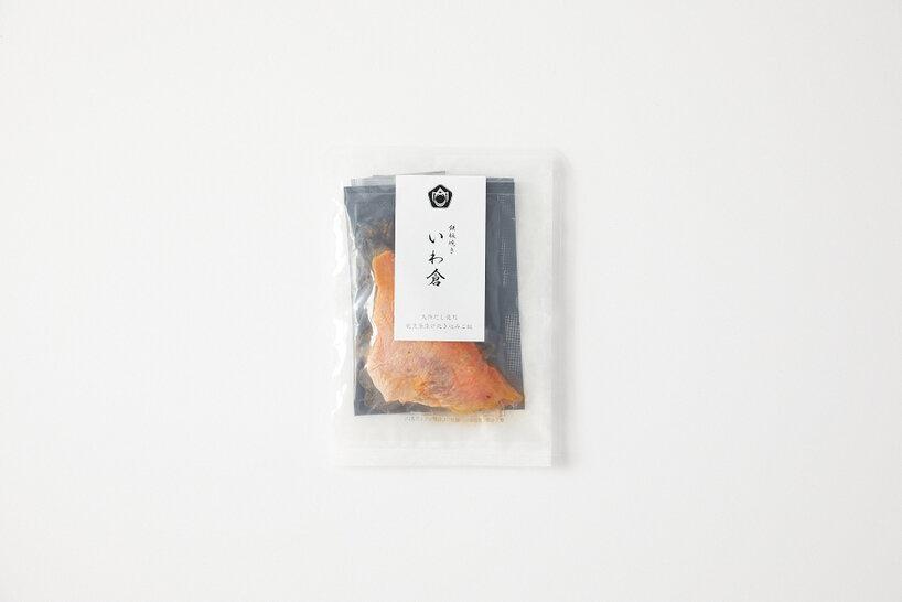 【期間限定20%OFF】高級『割烹茶漬け』<金目鯛>(神楽坂 いわ倉監修)