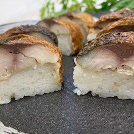 わさび葉 鯖棒寿司3種食べ比べセット