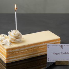 【お祝い用】NARISAWA特製バニラクリームの生ケーキ