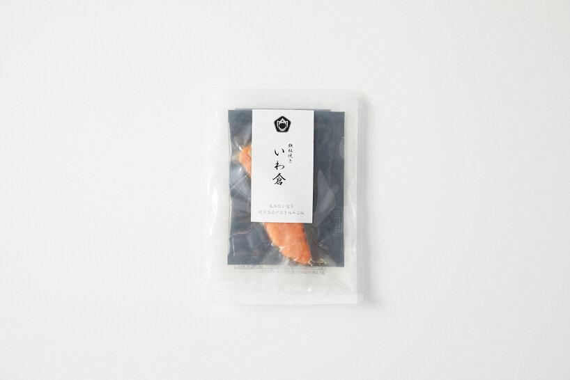 【期間限定20%OFF】高級『割烹茶漬け』<鮭>(神楽坂 いわ倉監修)