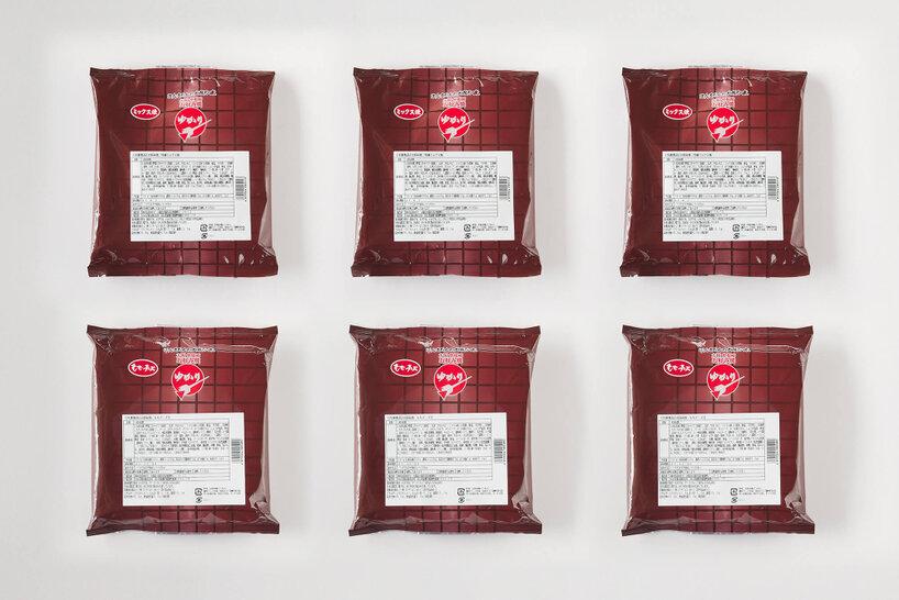 おうちで旅行気分♪【冷凍】特選ミックス焼&もちチーズ焼 各3枚(6枚セット)【送料無料】