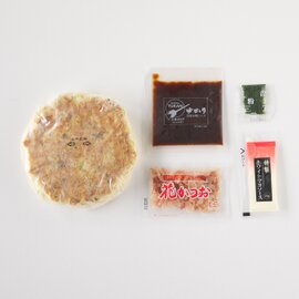 おうちで旅行気分♪【冷凍】お好み焼(もちチーズ焼) 5枚セット【送料無料】