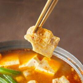 韓国ホルモン鍋(辛味)1セット2~3人前