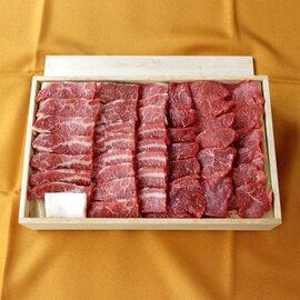 国産黒毛和牛 モモ・バラ焼肉用折詰